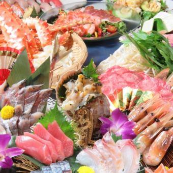【Courtesan Course Course】 Impressive 2H Impact on Drinking Excellent 【Sengoku Kotobuki Extraordinary Boat Servings】 All 8 Items 8000 → 6500 yen