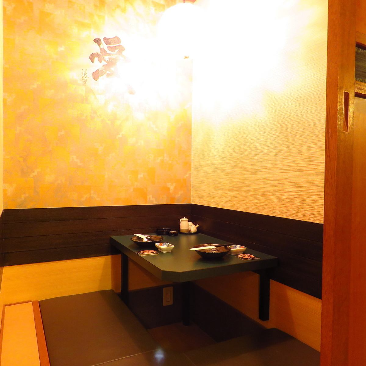There is a complete private room that you can use for 2 people ♪