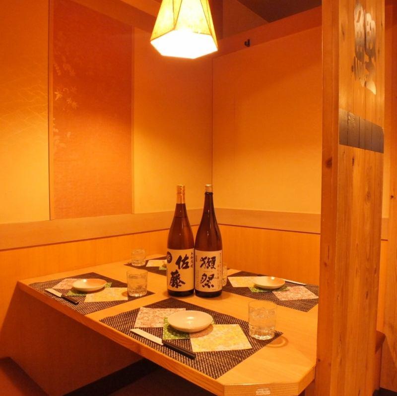 西船橋 個室 居酒屋