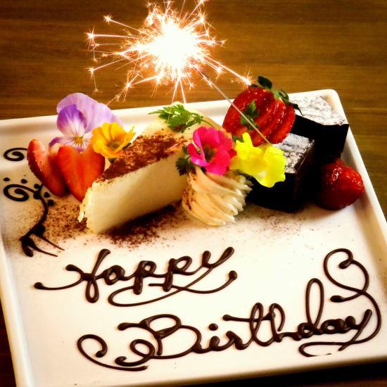 サプライズはおまかせを!ぴったりの空間とケーキをご用意!