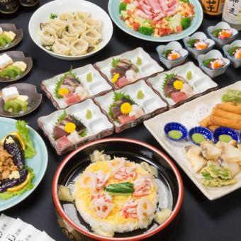 【昼宴会プラン】 大皿盛り・ワンドリンク付き全8品コース