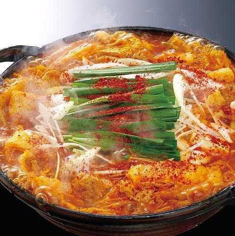 赤からといえば『赤から鍋!』寒い冬にはぴったしの辛鍋で暖まりましょう!