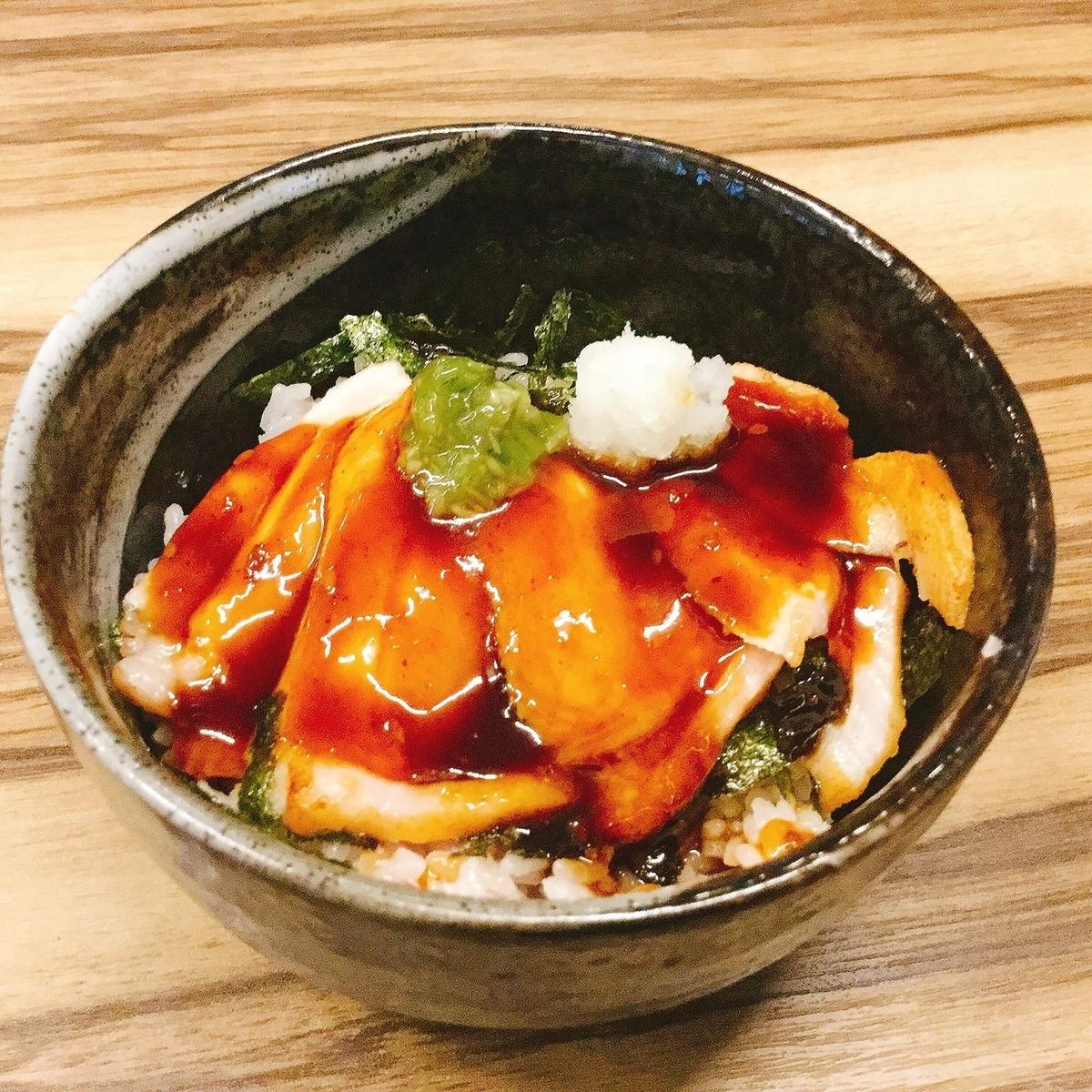 芳寿豚 등심 스테이크 덮밥
