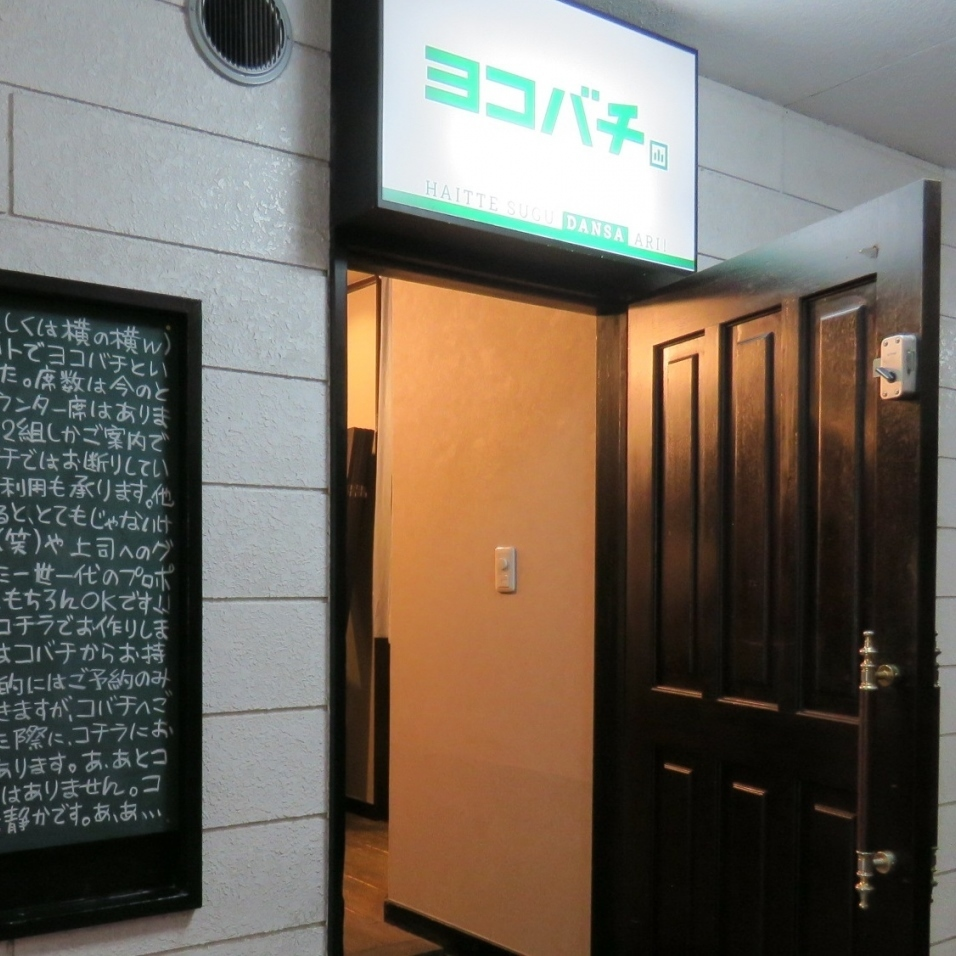 Private room that can be used up to 14 people ♪