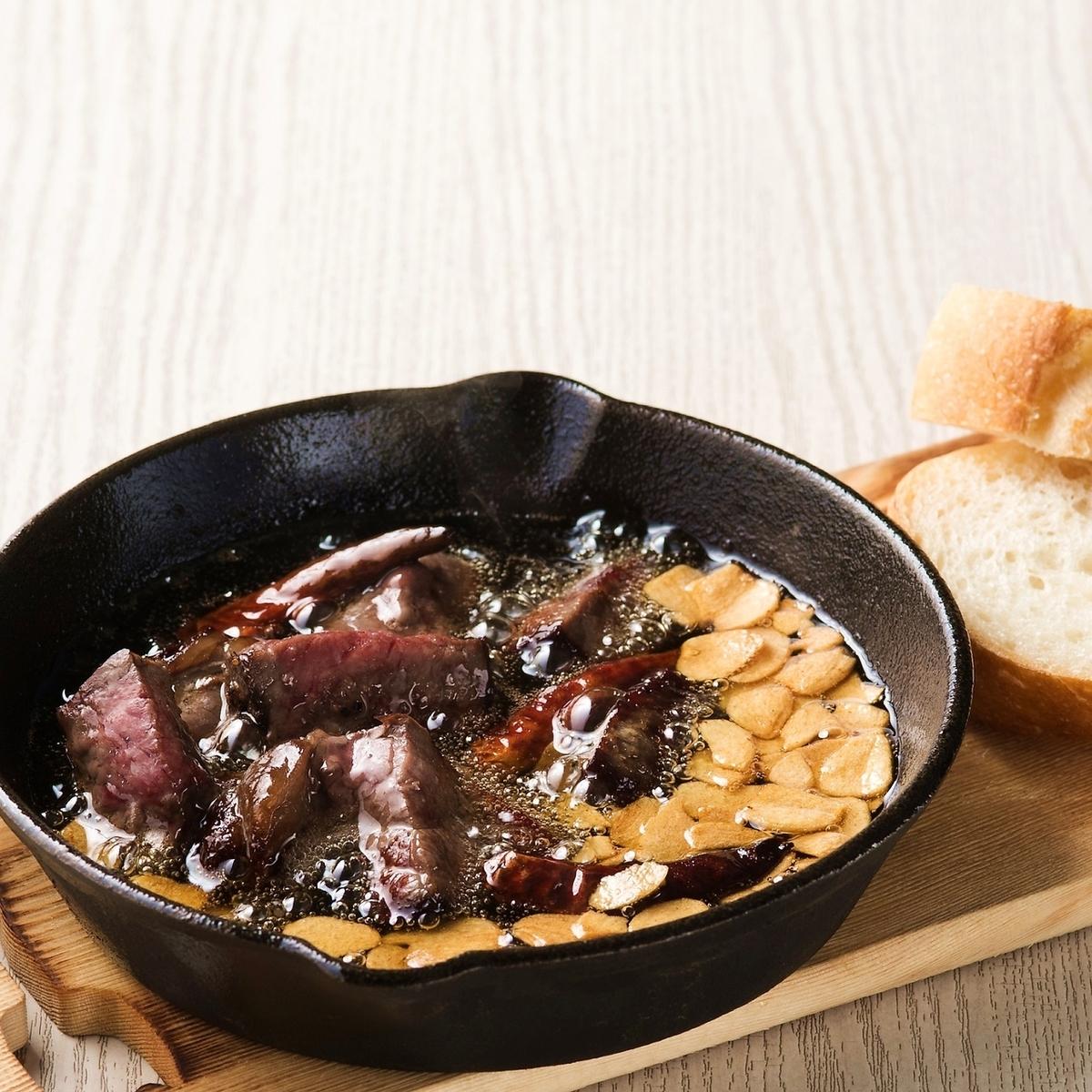 Beef and seasonal vegetables ahijo