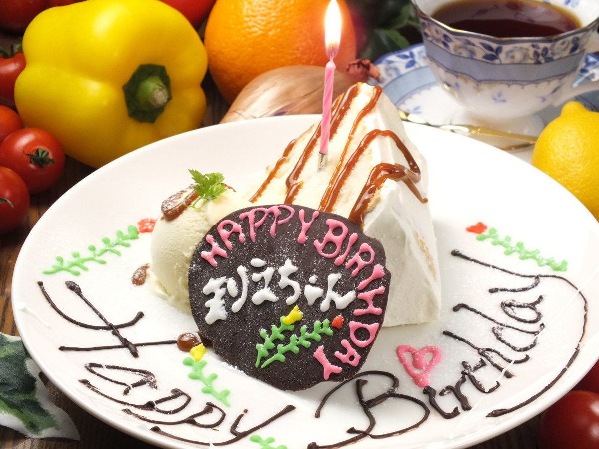 Please use the anniversary birthday celebration.Even Hall cake available upon plate Free ♪ advance reservation ◎
