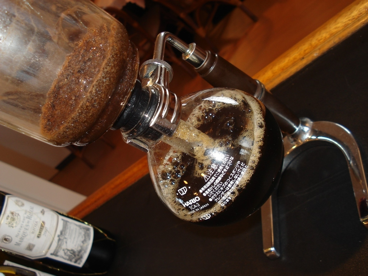 ◆使用有機栽培豆的虹吸咖啡