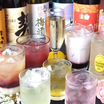 120 minutes All-you-can-drink plan 1500 yen (tax excluded)