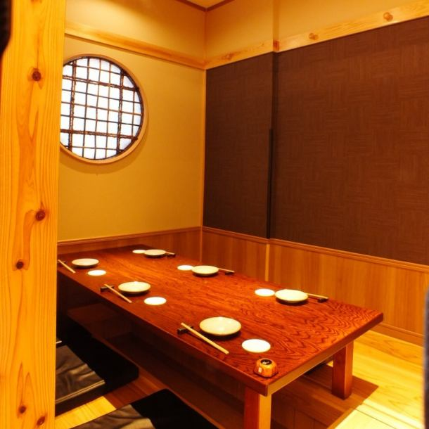 For 4 people ~ In a calming private room where you can use it is perfect for entertaining companies and drinking party with a fan.It is also possible to configure a private room according to the number of people.You can use it for corporate banquet so you can use it for up to 20 people.