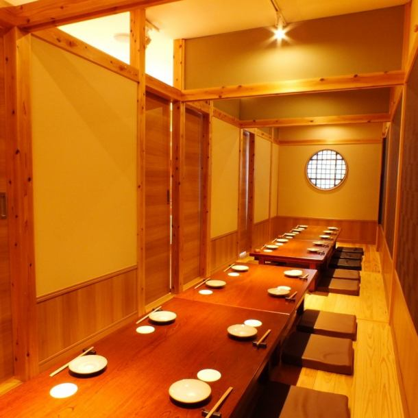 When you remove all the doors of the private room, it becomes a private room that you can use for up to 20 people.It is also ideal for large banquets such as company banquets and alumni associations.Courses will be made from 3,500 yen ~ depending on your budget · hope, please feel free to tell us at the time of booking.
