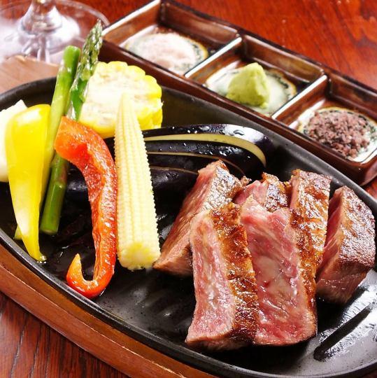 近江牛肉特别包容套餐