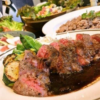 ◎在上层宴会◎[红肉牛排 - 烤蔬菜] 2 H饮用附6产品6000日元(含)