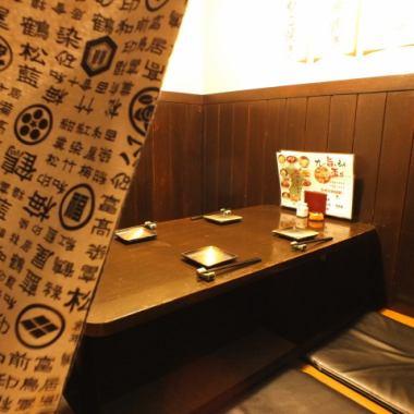 【完全個室】落ち着いた雰囲気でゆっくりしてください。仲間内の飲み会、女子会に。