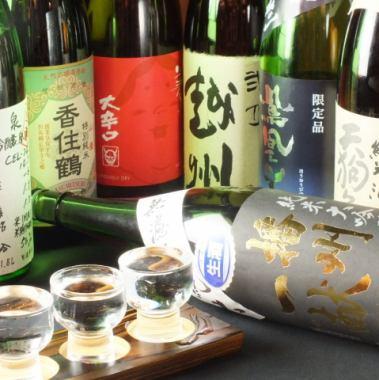【일 - 목요일 한정】 약 60 종류 단품 뷔페 특별 가격 1800 엔!