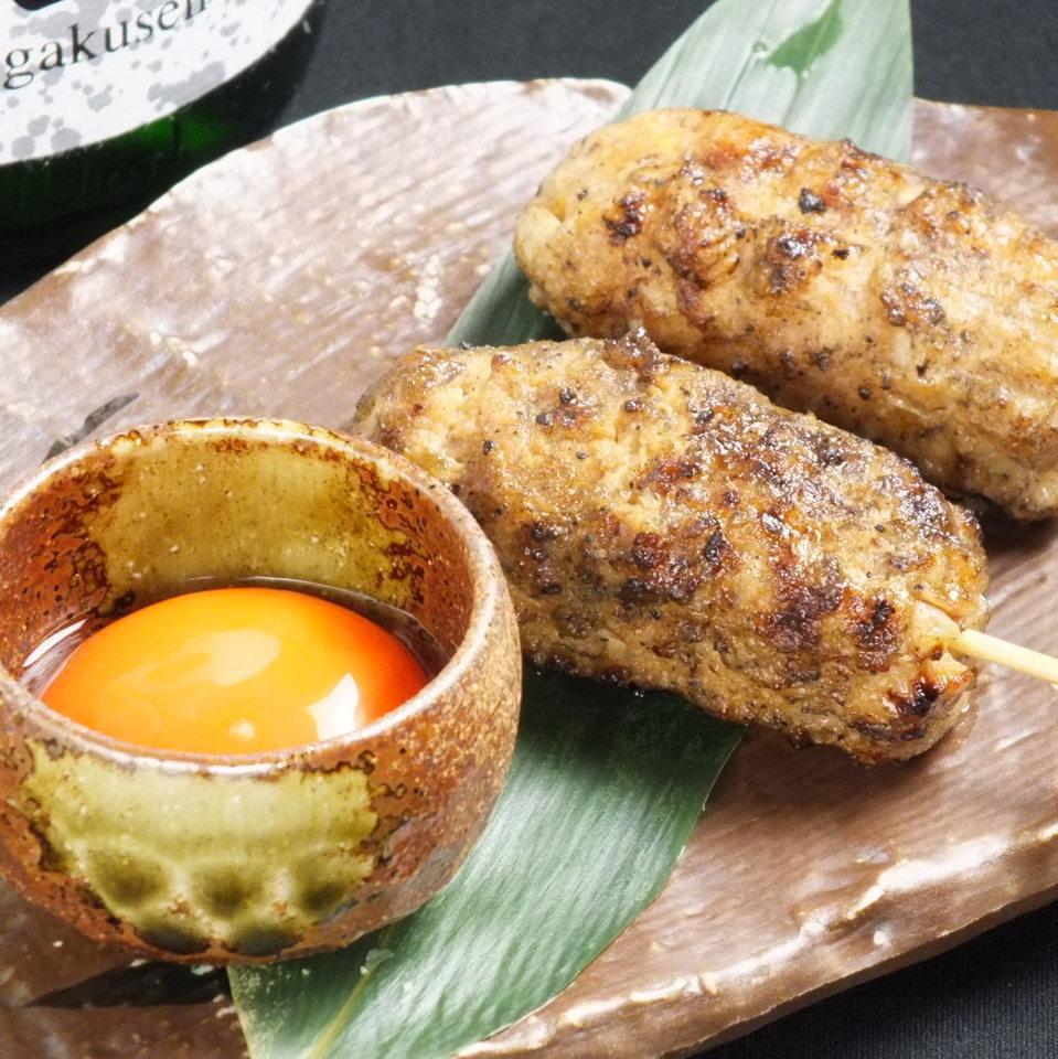 고집 동그랑땡 (땅 계란 포함)