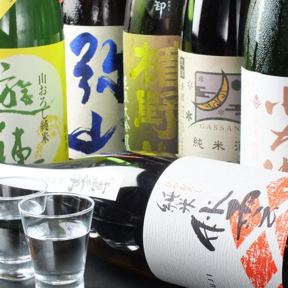 【일본 술 20 종류 이상 420 엔 균일 가격으로 제공!]