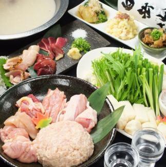 水炊きセット(1名様分)