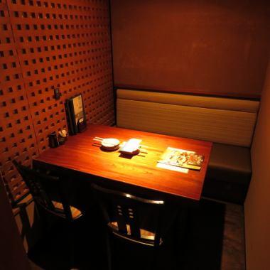 完全個室は2名様~。6名様前後の個室が充実!プライベート感あふれる個室なら、周りを気にせず会話も弾みます。大切なご友人や接待でのお食事にもぴったりです。個室のご予約はお早めに!