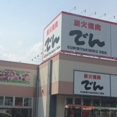 A large signboard is a landmark! There is also a parking lot.