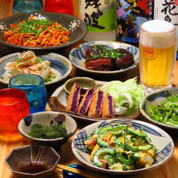 【ボリューム満点沖縄料理を楽しむ】島どうふ飲み放題付コース♪2Hで4500円、3Hで5500円!