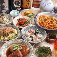 ボリューム満点沖縄料理を楽しむ 島どうふ飲み放題3時間付5,500円(税込)コース