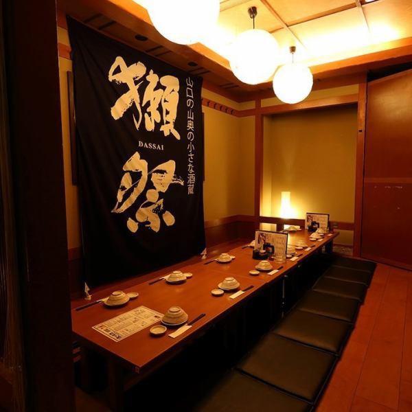 最大30名様の掘りごたつ席の個室あり!大人数でのご宴会にご好評頂いております。半個室や、2名様~の少人数様でご利用できる個室、10名様前後の個室や18名様までご利用できるテーブル席もございます。相模原駅近くで和のムード漂う和食居酒屋 鶏海屋で、素敵なひと時をどうぞお過ごし下さい。