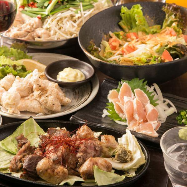 【2月宴会】当日OK!3時間飲み放題付き2.980円!青森県産津軽鶏の炭火焼きや味の選べるお鍋など全7品♪