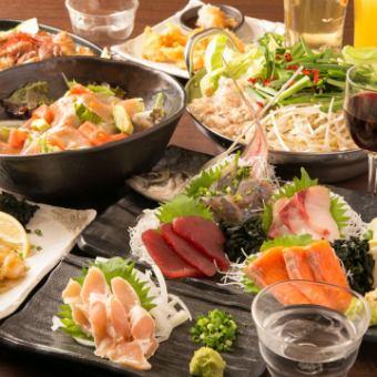 【3~4月歓送迎会コース】当日OK!3時間飲み放題付!お料理9品♪3500円!金土祝前は2時間