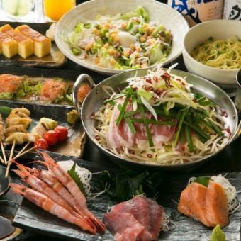 【3~4月歓送迎会コース】3時間プレミアム飲み放題付!お料理全10品♪5000円!
