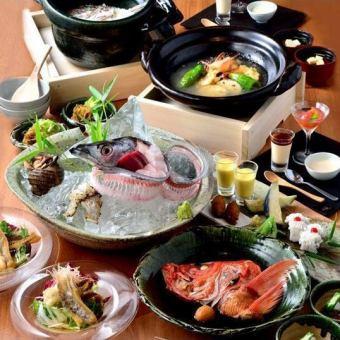 〈記念日・お祝いに〉海鮮料理と厳選された最高級和牛がセット!全8品『極コース』※お料理のみ