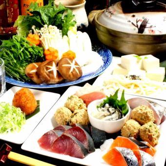 私人房間♪自助餐風格☆所有你可以吃計劃3500日元