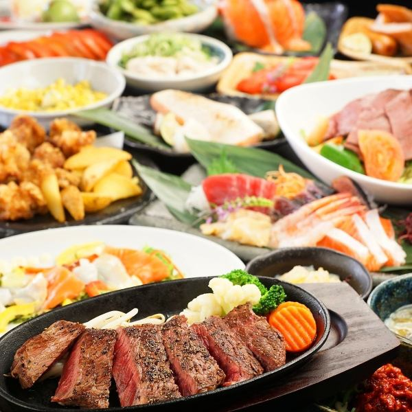"Beef steak and enjoy 3 hours of drinking and drinking ""Premium Eat All-you-can-drink course"" 3400 yen (excluding tax) ~!"