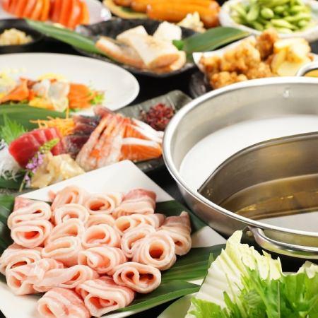 【Sun - Thu only】 All you can eat Shabu Shabu Shabu Shabu ◆ 2 hours 2300 yen (excluding tax) ◆