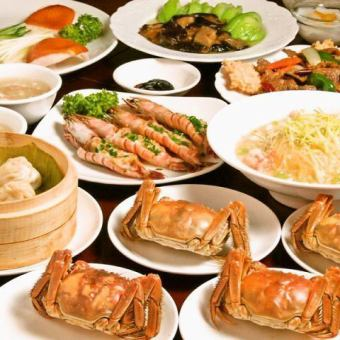 【Shanghai crab luxury course】 12600 yen ⇒ 6500 yen