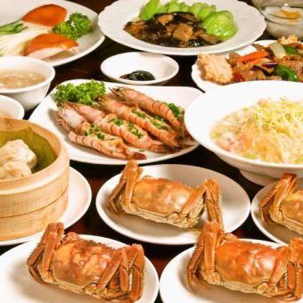 【上海蟹豪華套餐】12600日元⇒6500日元