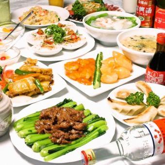 【松树套餐】9种,包括扇贝牛排和2小时的全友畅饮套餐5000日元