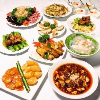 ☆☆第1人气☆☆アツツゥ新鲜模具80种中国食品2H系统2200日元