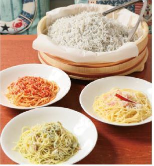 Daily pasta goes from 680 yen to + 500 yen for lunch buffet ★