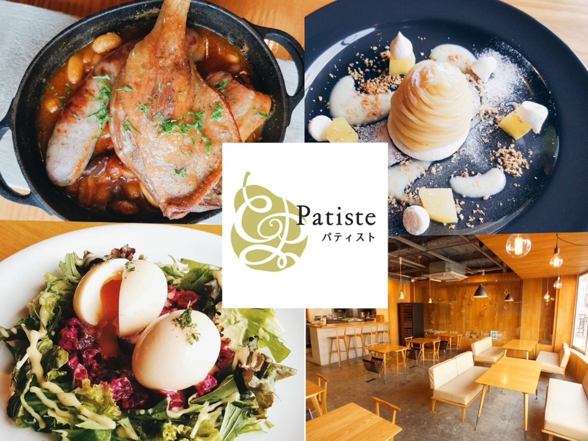 【Ogawara station】 French bistro to enjoy wine and cooking ★ Various banquets ◎