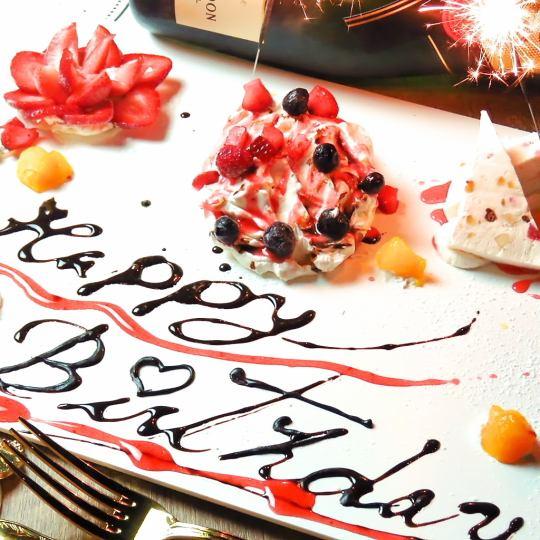 當天OK★週年紀念·生日甜點盤(2至3人)