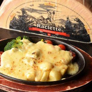Raclette奶酪燒烤