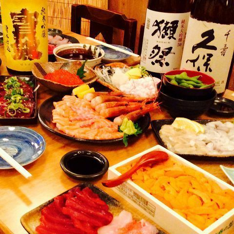 All you can eat and drink 2980 yen ☆