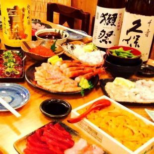 "【Mon ~ Thu Limited】 180 minutes with all you can drink ★ All 5 items enjoying seasonal seafood ""weekday limited 3 hour course"" ⇒ 3000 yen"