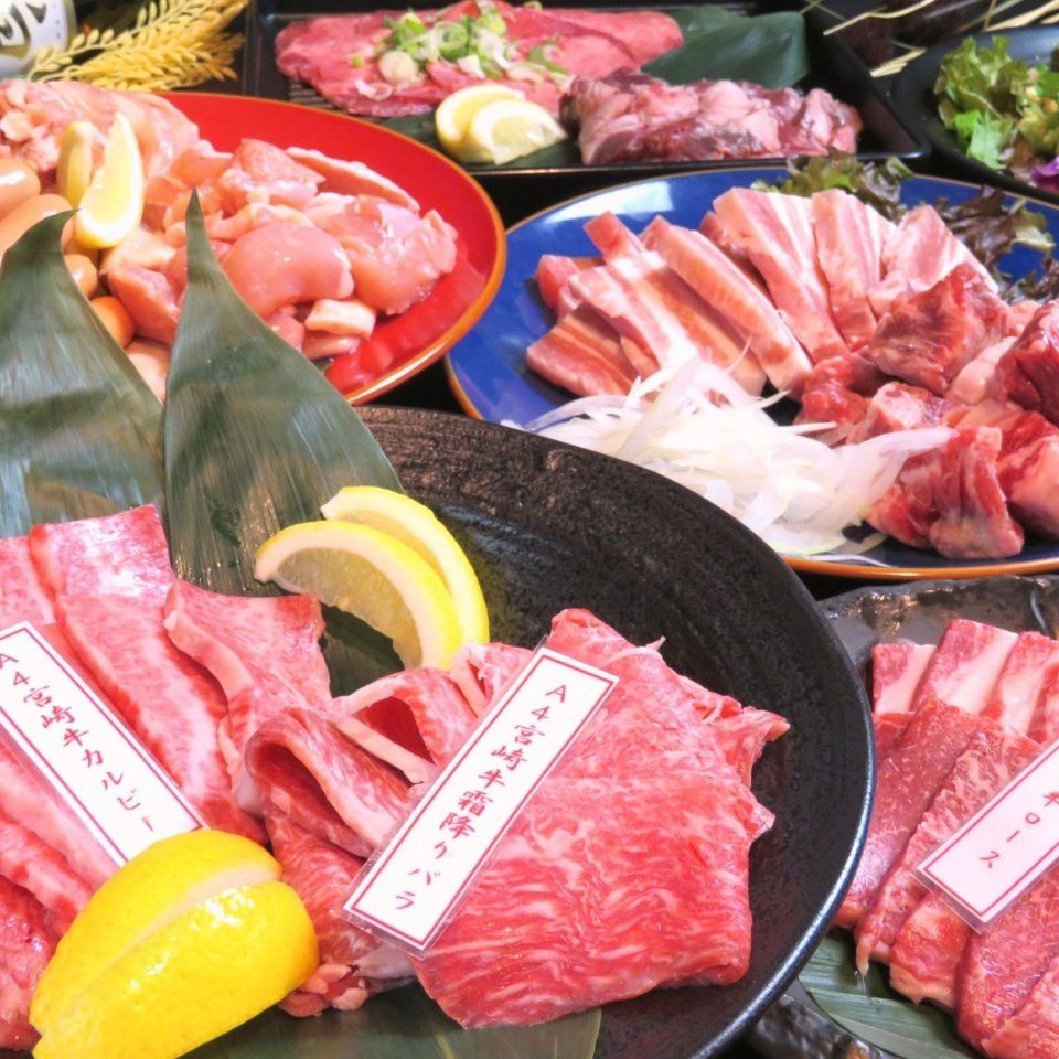 A4 rank Miyazaki beef grilled meat 120 minutes Eat all you can drink 3500 yen (tax included) ~!