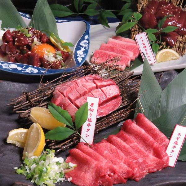 Miyazaki beef eating Tsukushi! Miyazaki 2 cows & beef tongue, horse sting Yukke as well as all you can eat & all you can drink [C course]