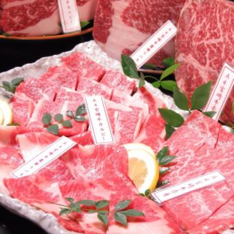 """Weekday"" [Course B] A + Miyazaki beef with assorted time Unlimited time to eat All you can drink 4000 yen ⇒ 3500 yen (included)"
