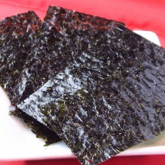 South Korea seaweed
