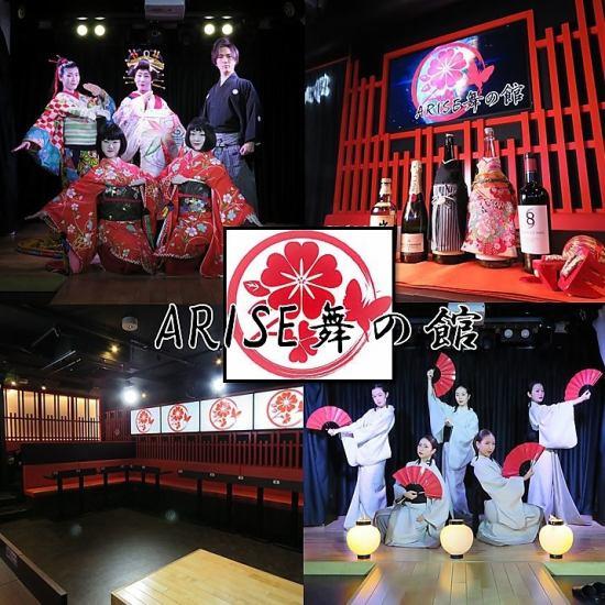 新宿歌舞伎町で伝統的かつ前衛的なエンターテイメントショーを展開♪