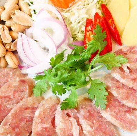 Name · Slie (Thai style sausage)