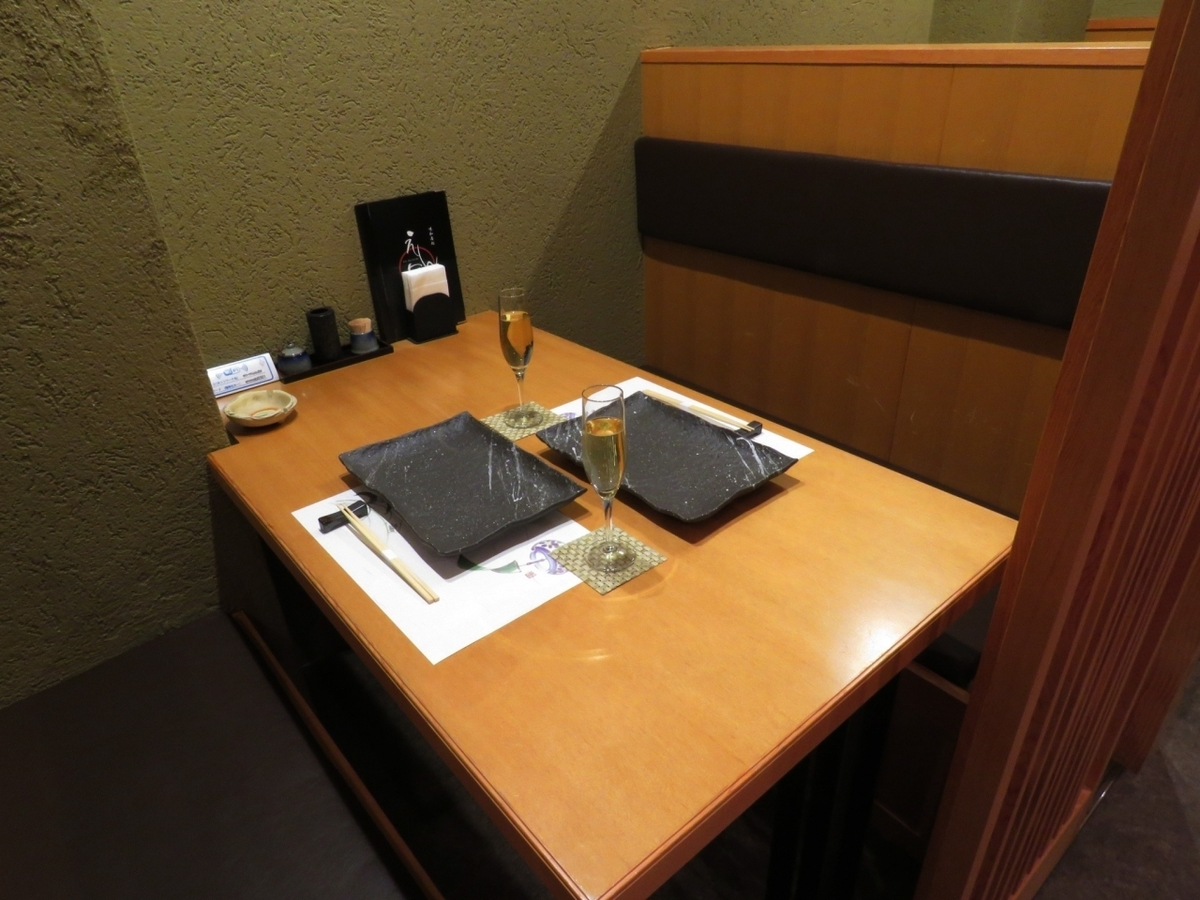 [Half-sized room] Half private room with plenty of sense of reluctance ♪ I am glad even for ladies who work on the back with a high backrest without taking off my shoes It is also perfect when we want to date or important story.Seats total 23 seats! Up to 12 banquets up to OK! We will guide you according to the number of guests / scenes! Please do not hesitate to contact us, such as seat details, number of people, budget, etc. ※ Photos are examples is